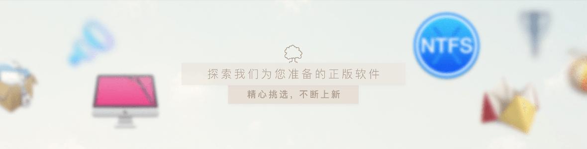 En-App-Store