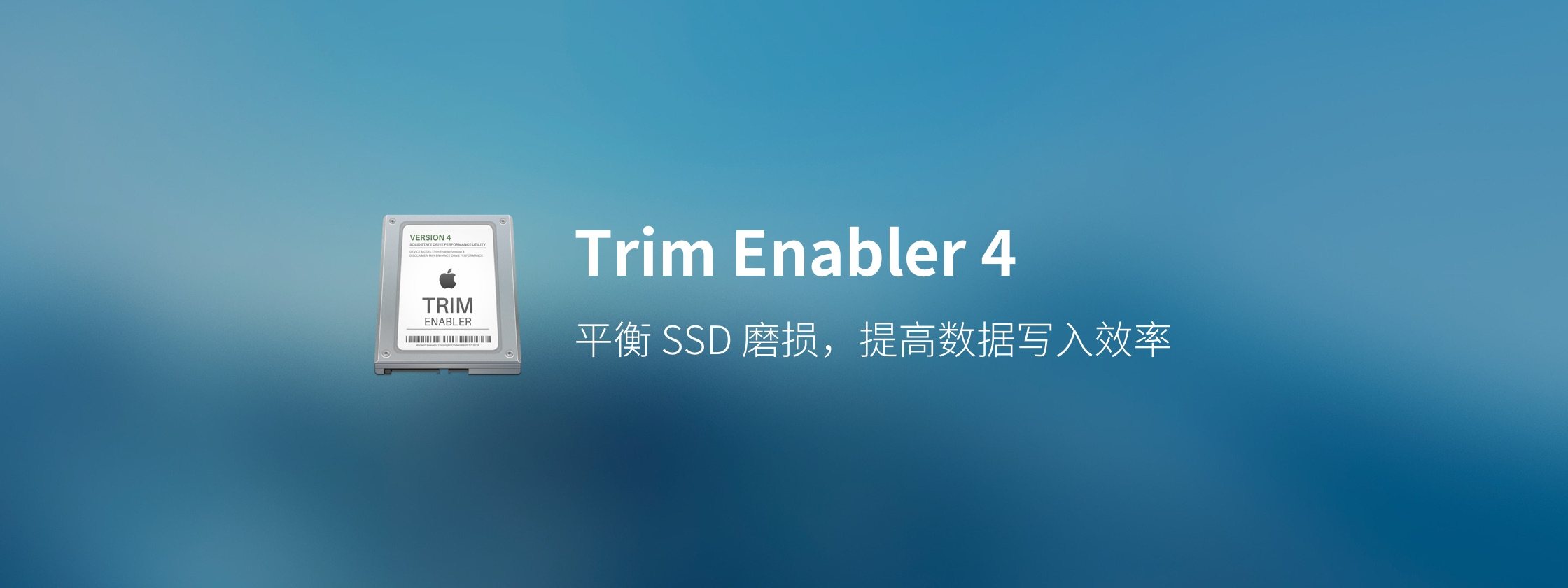 用 Trim Enabler 一键开启 SSD Trim 功能
