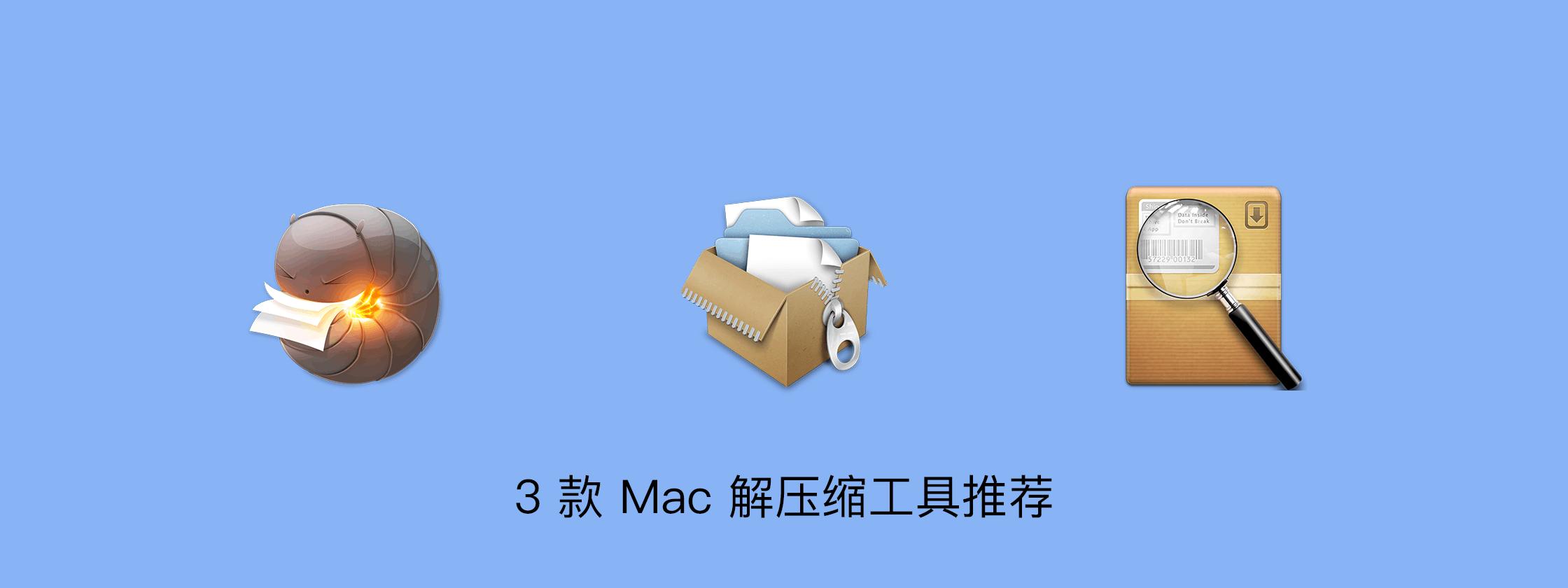 Dr. 系列 Mac 软件遭苹果下架,这里有几款靠谱的替代品