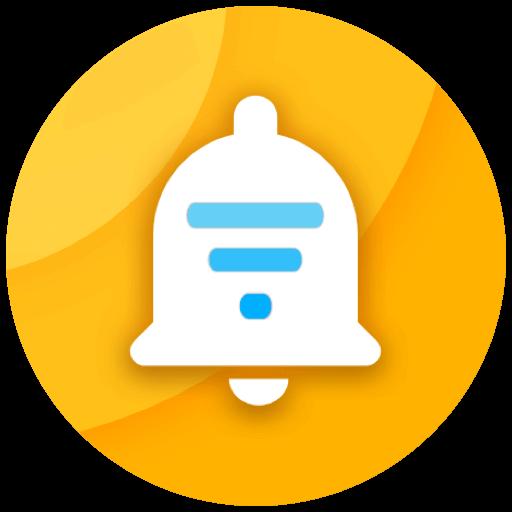 通知滤盒 Filter Box